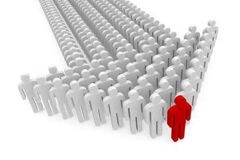 Как быть хорошим лидером