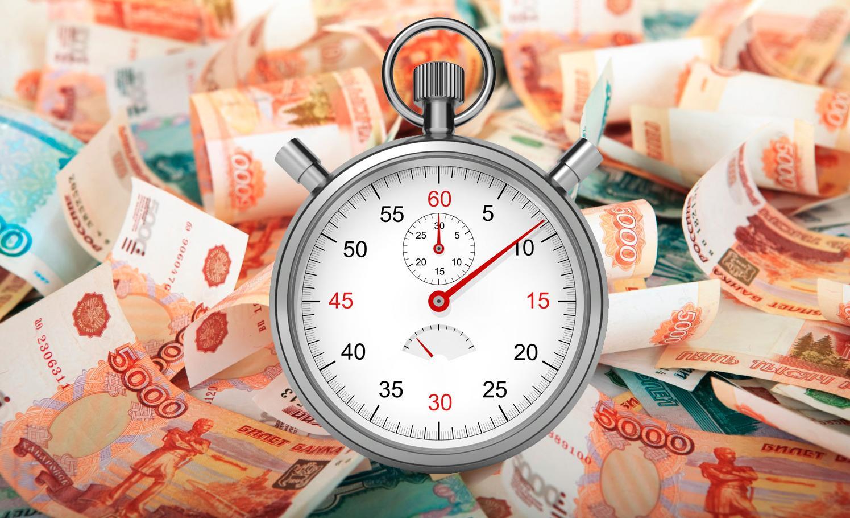 как выплатить кредит быстрее взять кредит наличными быстро без справок и без отказа с плохой кредитной историей в самаре